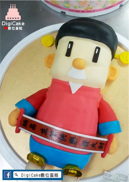點此進入財神爺翻糖造型蛋糕的詳細資料!