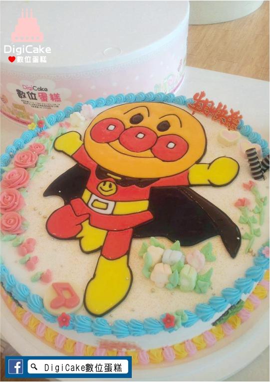 點此進入手繪麵包超人造型蛋糕的詳細資料!