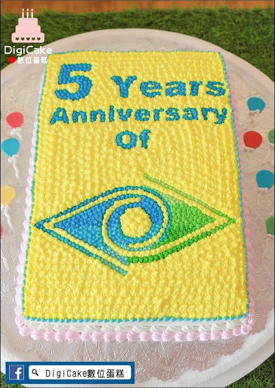 點此進入企業周年慶專用造型蛋糕的詳細資料!