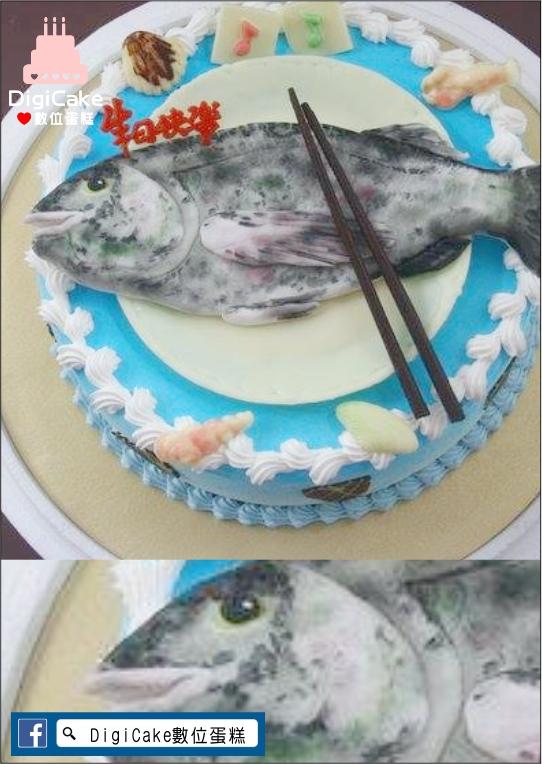 點此進入雙層鮮魚翻糖造型蛋糕的詳細資料!