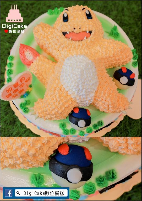 點此進入雙層小火龍造型蛋糕的詳細資料!
