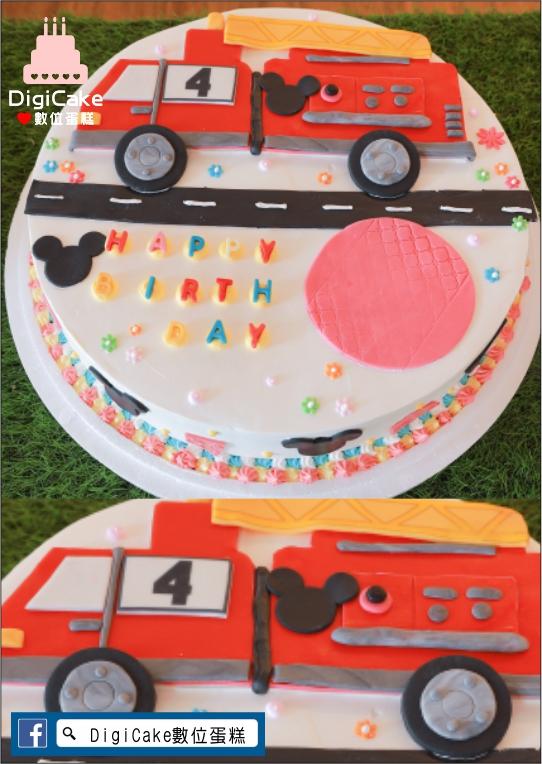 點此進入米奇消防車造型蛋糕的詳細資料!