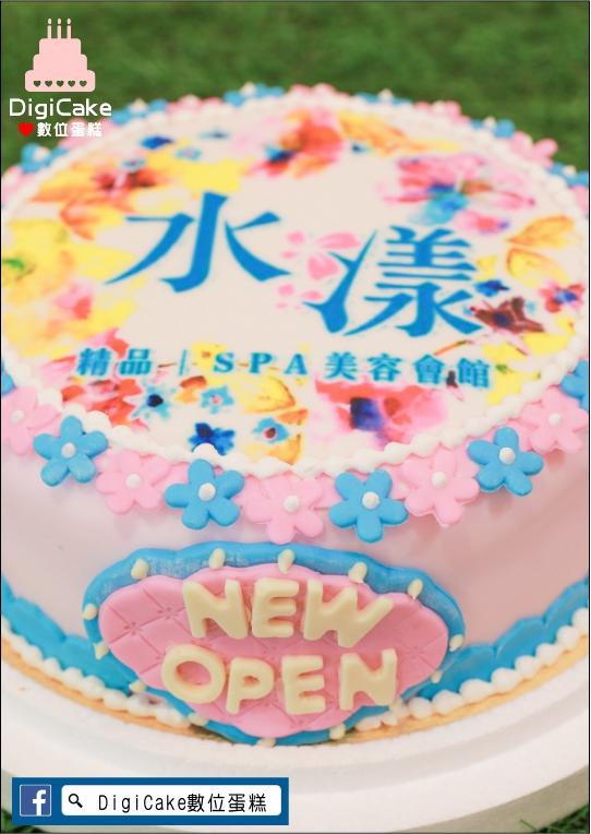 點此進入數位開幕翻糖蛋糕的詳細資料!