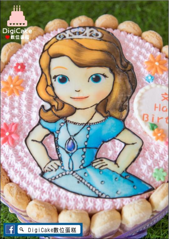 點此進入手繪索菲亞公主手指餅乾圍邊造型蛋糕的詳細資料!