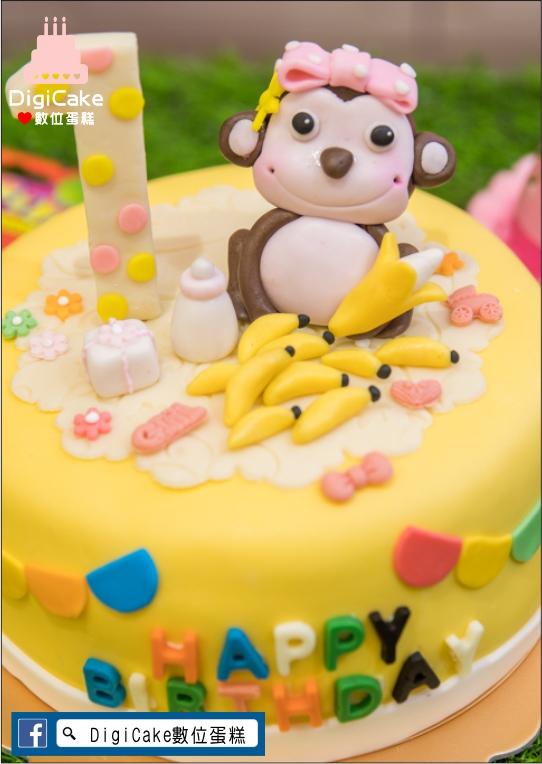 點此進入猴寶寶週歲翻糖蛋糕的詳細資料!