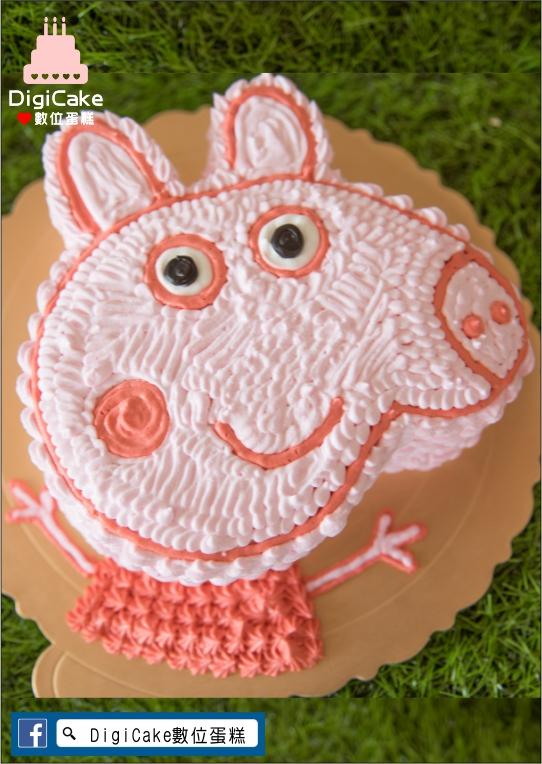 點此進入佩佩豬半身造型蛋糕的詳細資料!