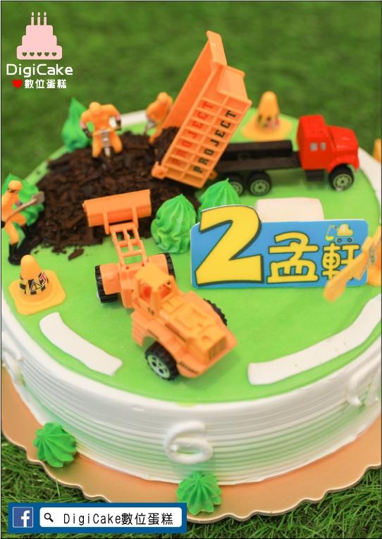 點此進入挖土機玩具造型蛋糕的詳細資料!