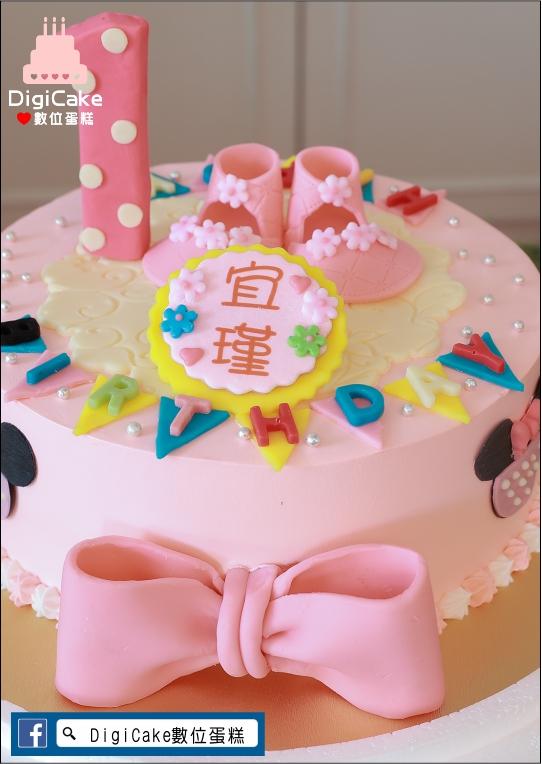 點此進入蝴蝶結娃娃鞋翻糖造型蛋糕的詳細資料!