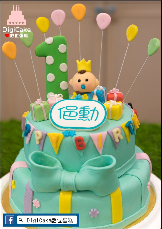 點此進入小王子雙層翻糖造型周歲蛋糕的詳細資料!