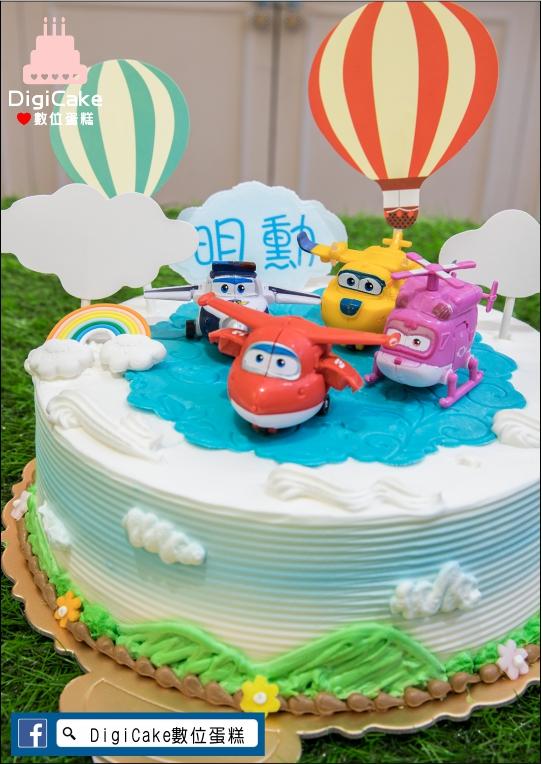 點此進入飛機總動員玩具造型蛋糕的詳細資料!