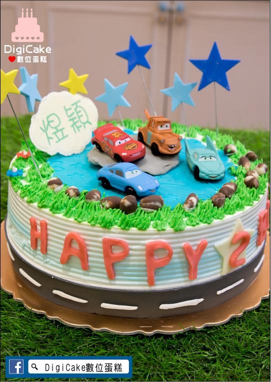 點此進入汽車總動員玩具造型蛋糕(汽車隨機的詳細資料!