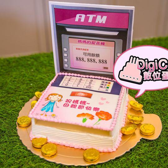 點此進入ATM提款機蛋糕的詳細資料!