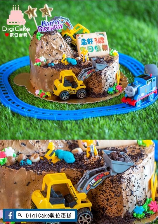 點此進入火車挖土機玩具造型蛋糕的詳細資料!