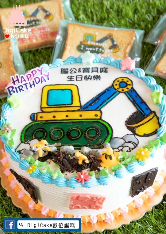 點此進入手繪挖土機玩具版造型蛋糕的詳細資料!