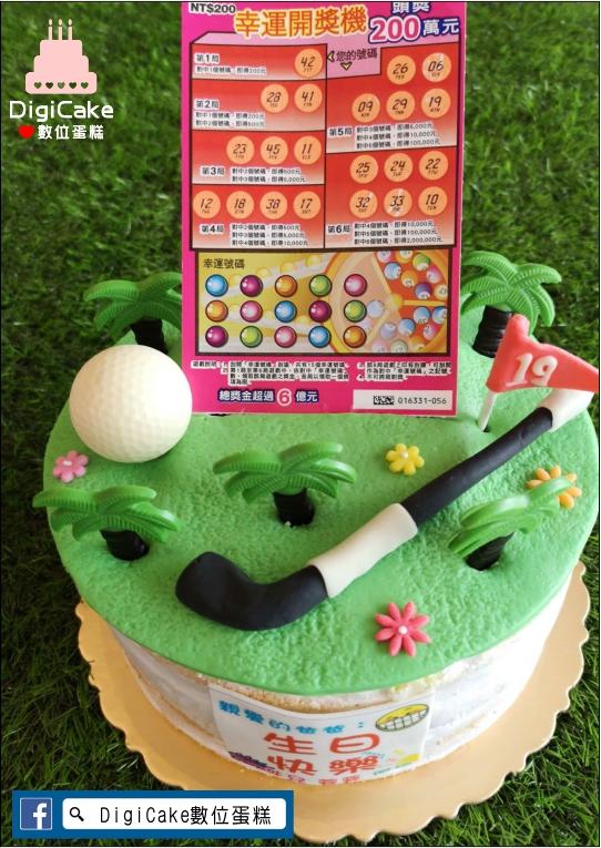 點此進入高爾夫刮刮樂造型拉錢蛋糕的詳細資料!