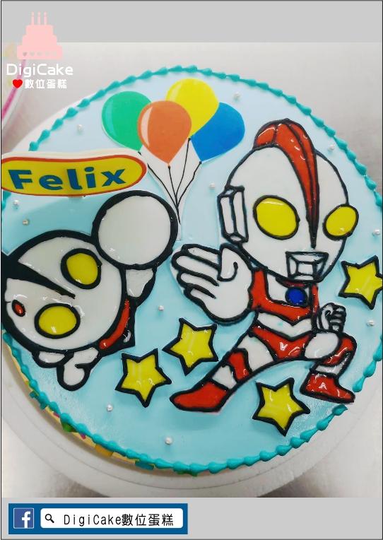 點此進入鹹蛋糕人手繪蛋糕的詳細資料!