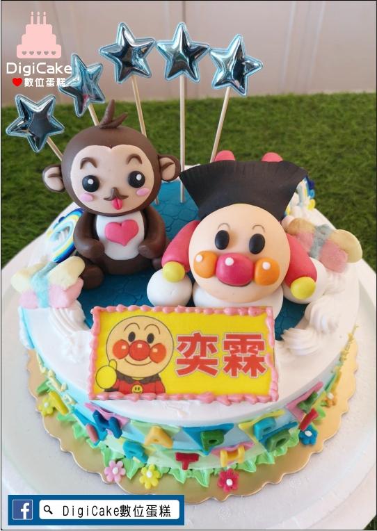 點此進入(生肖)+麵包超人翻糖造型蛋糕的詳細資料!
