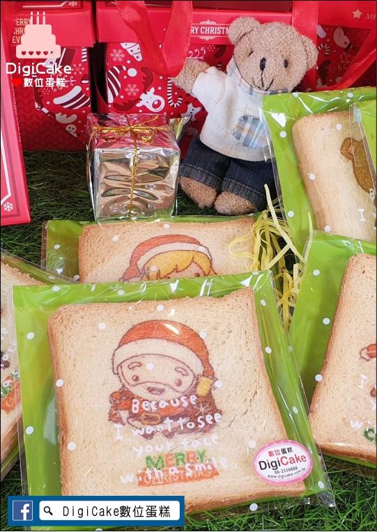 點此進入聖誕節土司酥的詳細資料!