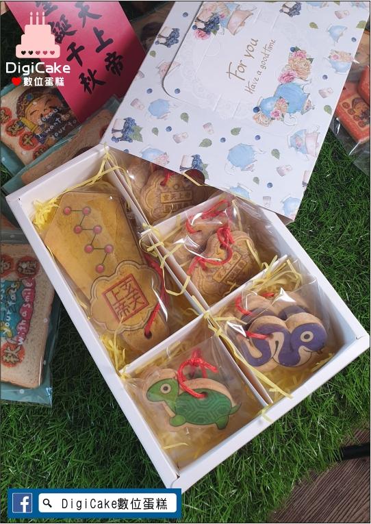 點此進入慶萬壽玄天上帝餅乾九入禮盒的詳細資料!