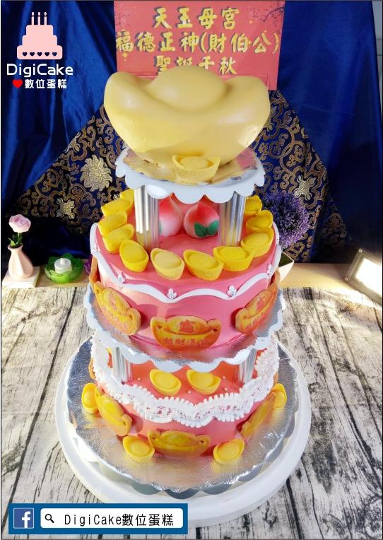 點此進入財神多層神明祝壽蛋糕的詳細資料!