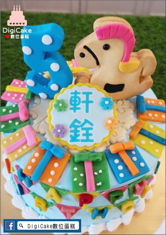 點此進入木馬寶貝造型蛋糕的詳細資料!