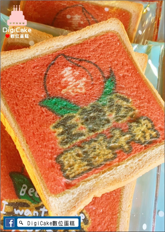點此進入公版王爺 直噴土司酥的詳細資料!