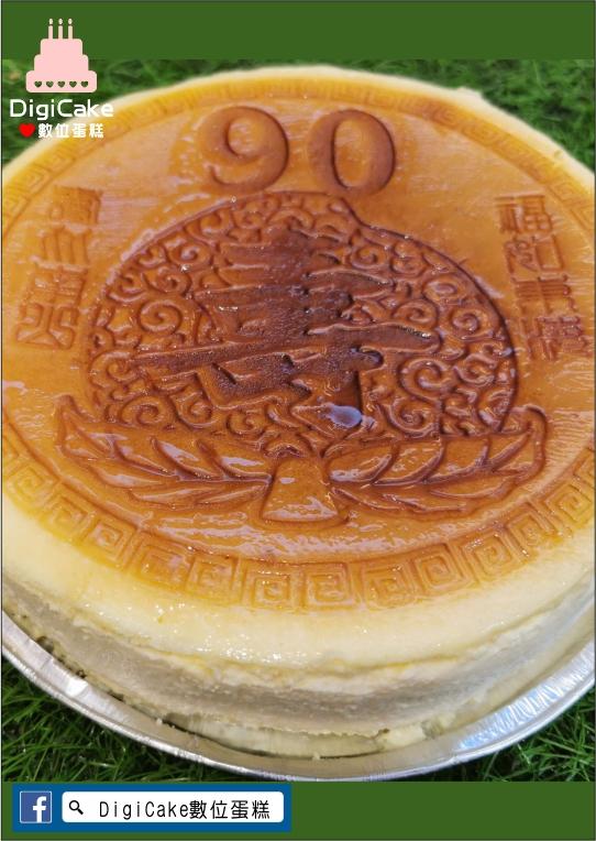 點此進入輕乳酪起士 祝壽蛋糕的詳細資料!
