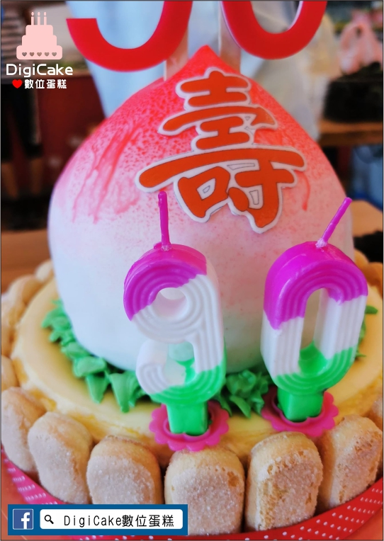 點此進入雙層手指餅乾圍邊 祝壽壽桃+重乳酪起士蛋糕(只限自取)的詳細資料!
