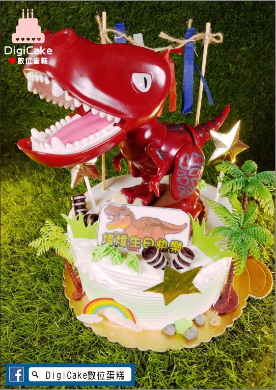 點此進入玩具恐龍造型蛋糕(限自取) (目前僅剩墨綠色恐龍)的詳細資料!