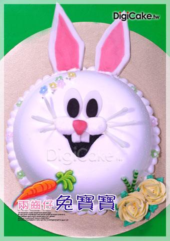 點此進入兩齒仔兔寶寶造型蛋糕的詳細資料!