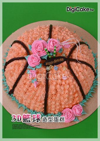 點此進入3D籃球造型蛋糕的詳細資料!