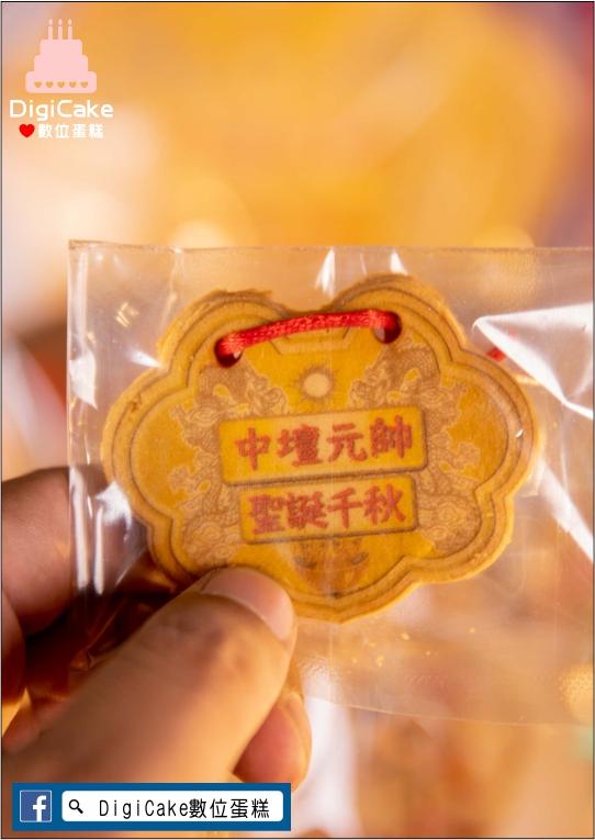 點此進入中壇元帥 小金牌餅的詳細資料!