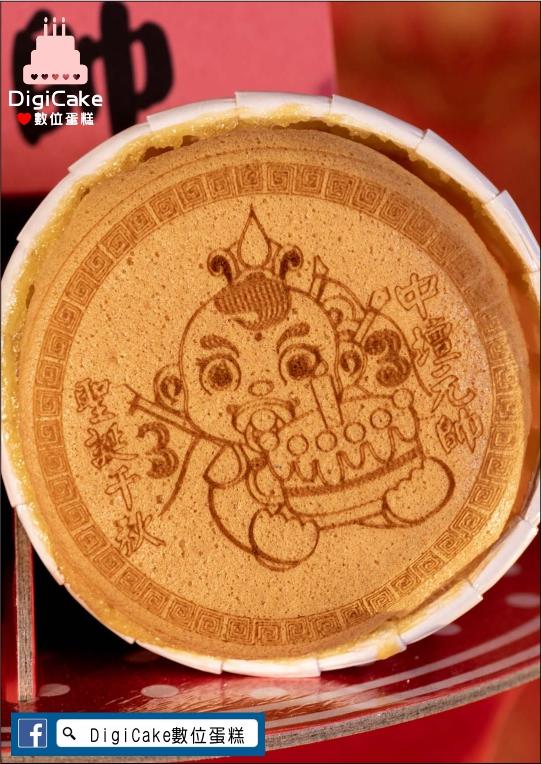 點此進入中壇元帥 神雕杯子蛋糕30杯一組(附三層架+祝壽卡)的詳細資料!
