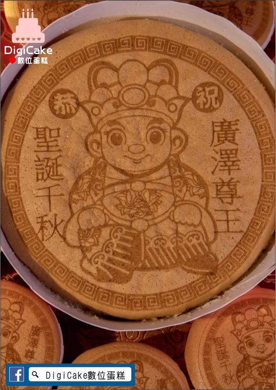 點此進入廣澤尊王 6吋神雕戚風蛋糕+9杯神雕杯子蛋糕的詳細資料!