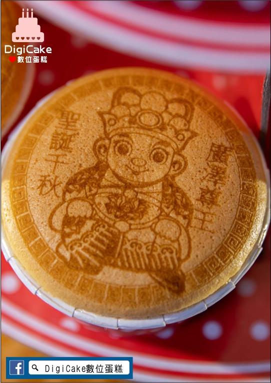 點此進入廣澤尊王神雕杯子蛋糕20杯(附杯架)的詳細資料!