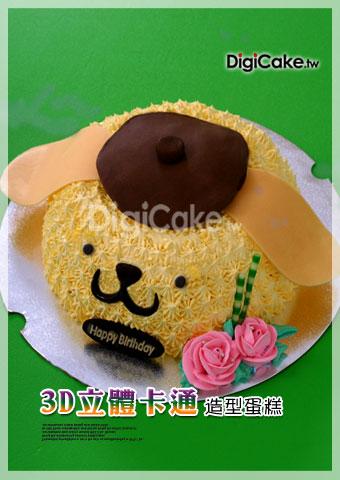 點此進入3D卡通造型蛋糕的詳細資料!
