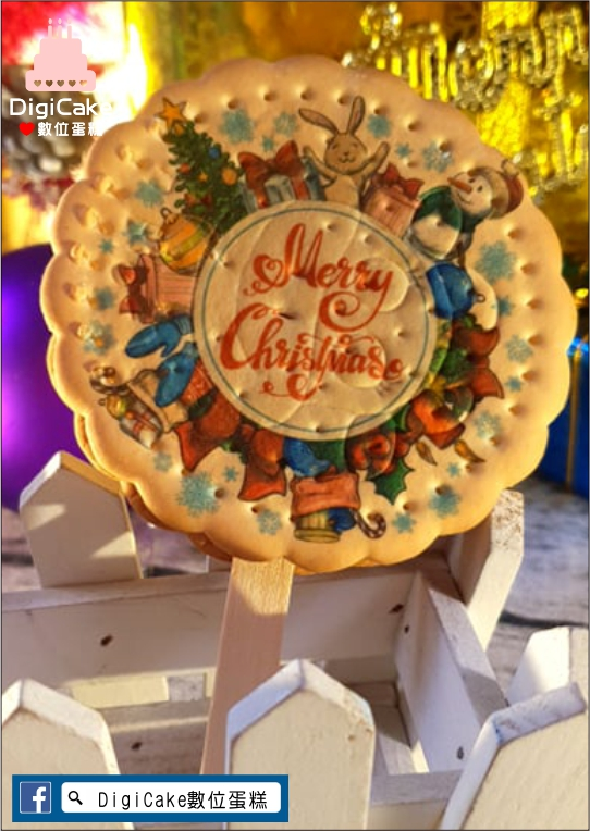 點此進入【黑糖口味】聖誕節特大麥芽餅的詳細資料!