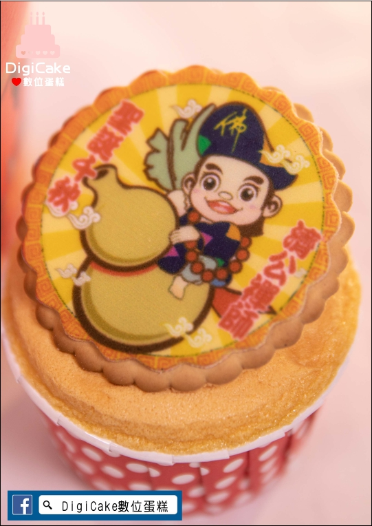 點此進入濟公禪師 數位彩噴 糖片餅乾杯子蛋糕的詳細資料!
