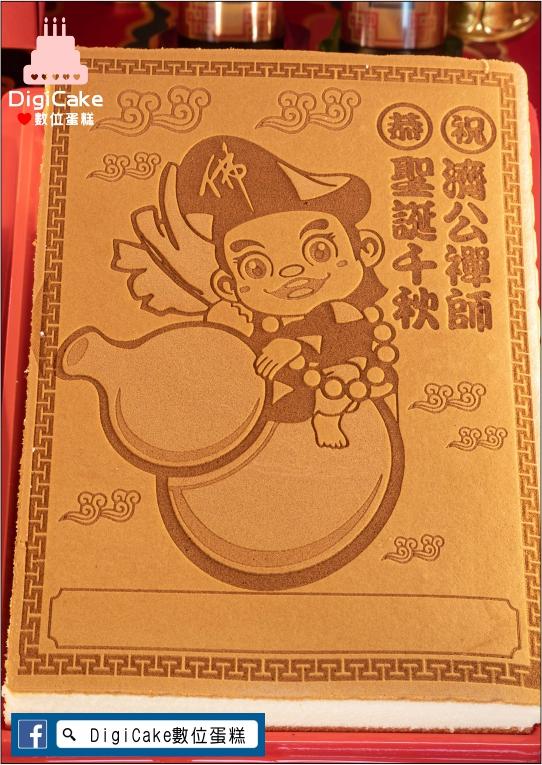 點此進入中型 18*24cm 濟公禪師 神雕蜂蜜蛋糕的詳細資料!