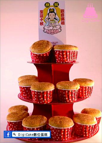 點此進入觀音佛祖神雕杯子蛋糕20杯的詳細資料!
