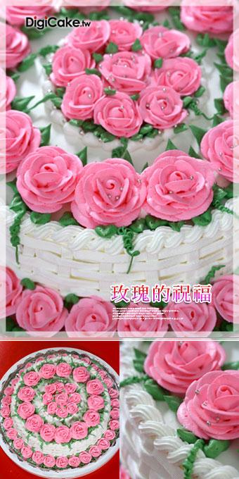 點此進入玫瑰的祝福多層婚宴蛋糕的詳細資料!