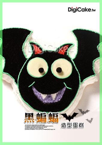 點此進入黑蝙蝠 造型蛋糕的詳細資料!