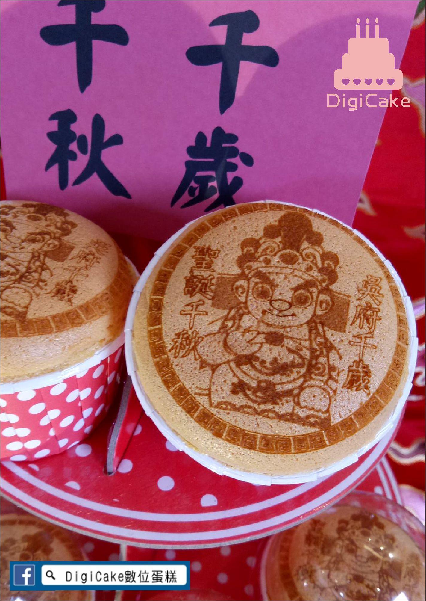 點此進入吳府千歲神雕杯子蛋糕30杯一組(附杯架+祝壽詞)的詳細資料!