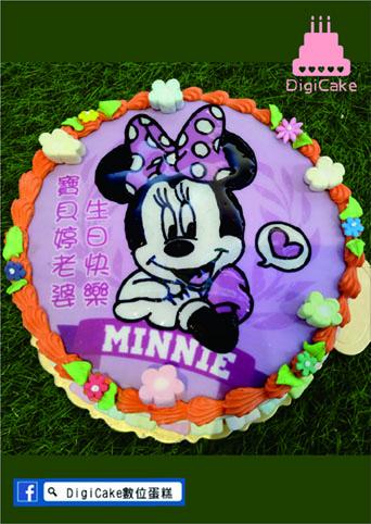 點此進入MInnIe 米妮手繪蛋糕的詳細資料!