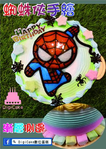 點此進入蜘蛛俠手繪蛋糕的詳細資料!