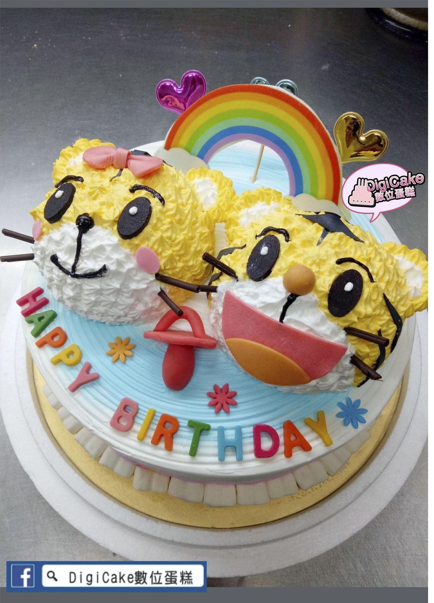 點此進入小虎小花雙層造型蛋糕的詳細資料!