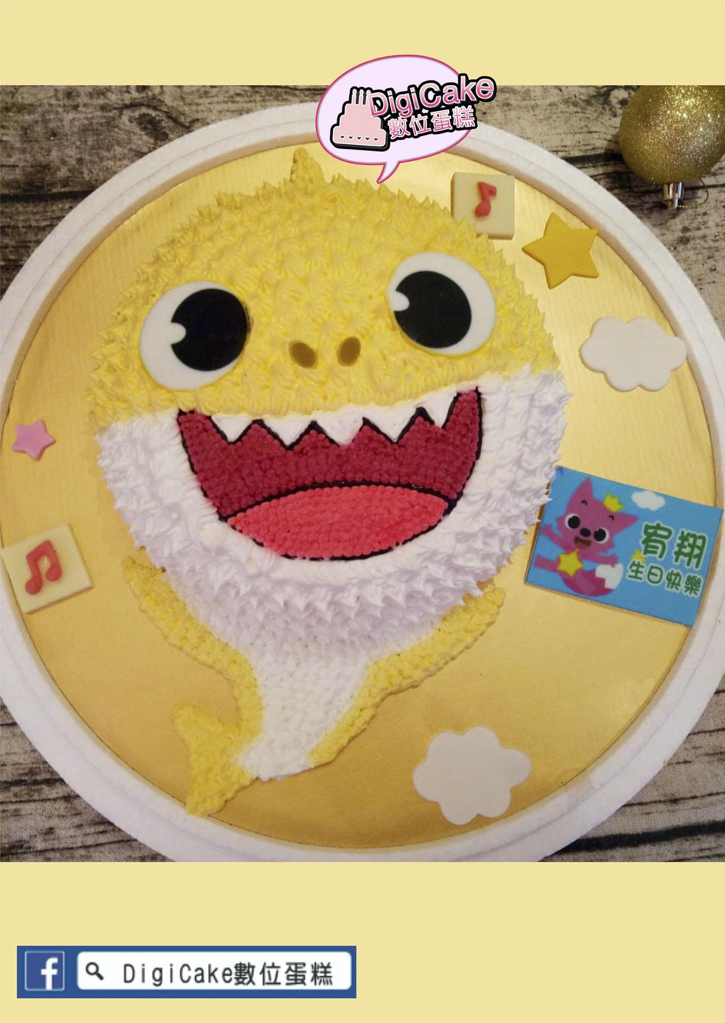 點此進入鯊魚寶貝整身造型蛋糕的詳細資料!