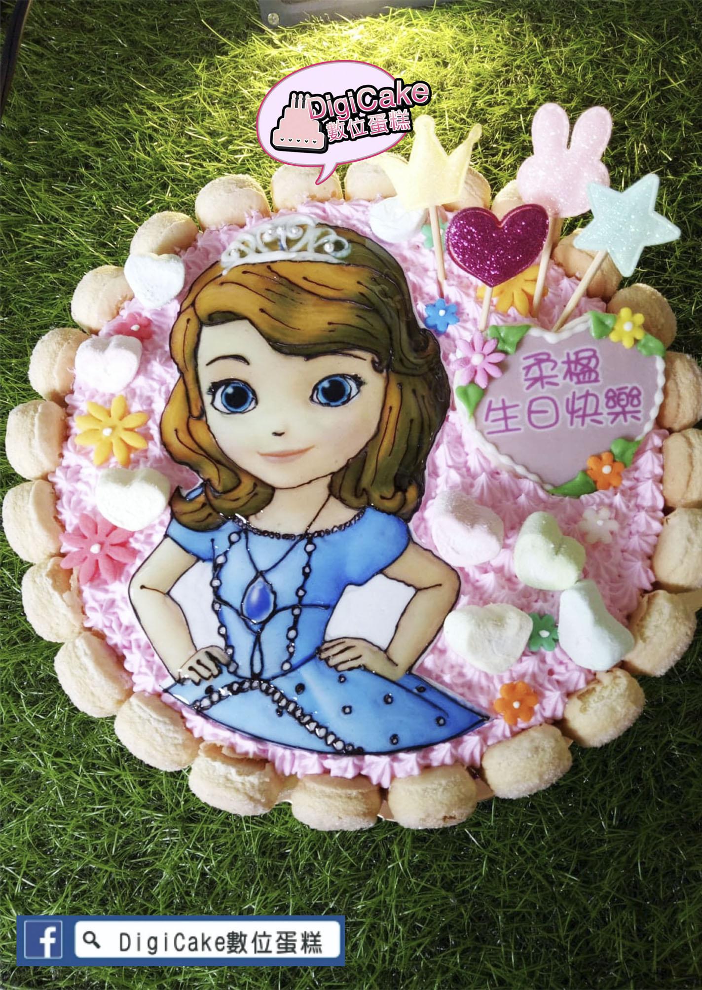 點此進入手繪索菲亞公主蛋糕(手指餅乾圍邊)的詳細資料!