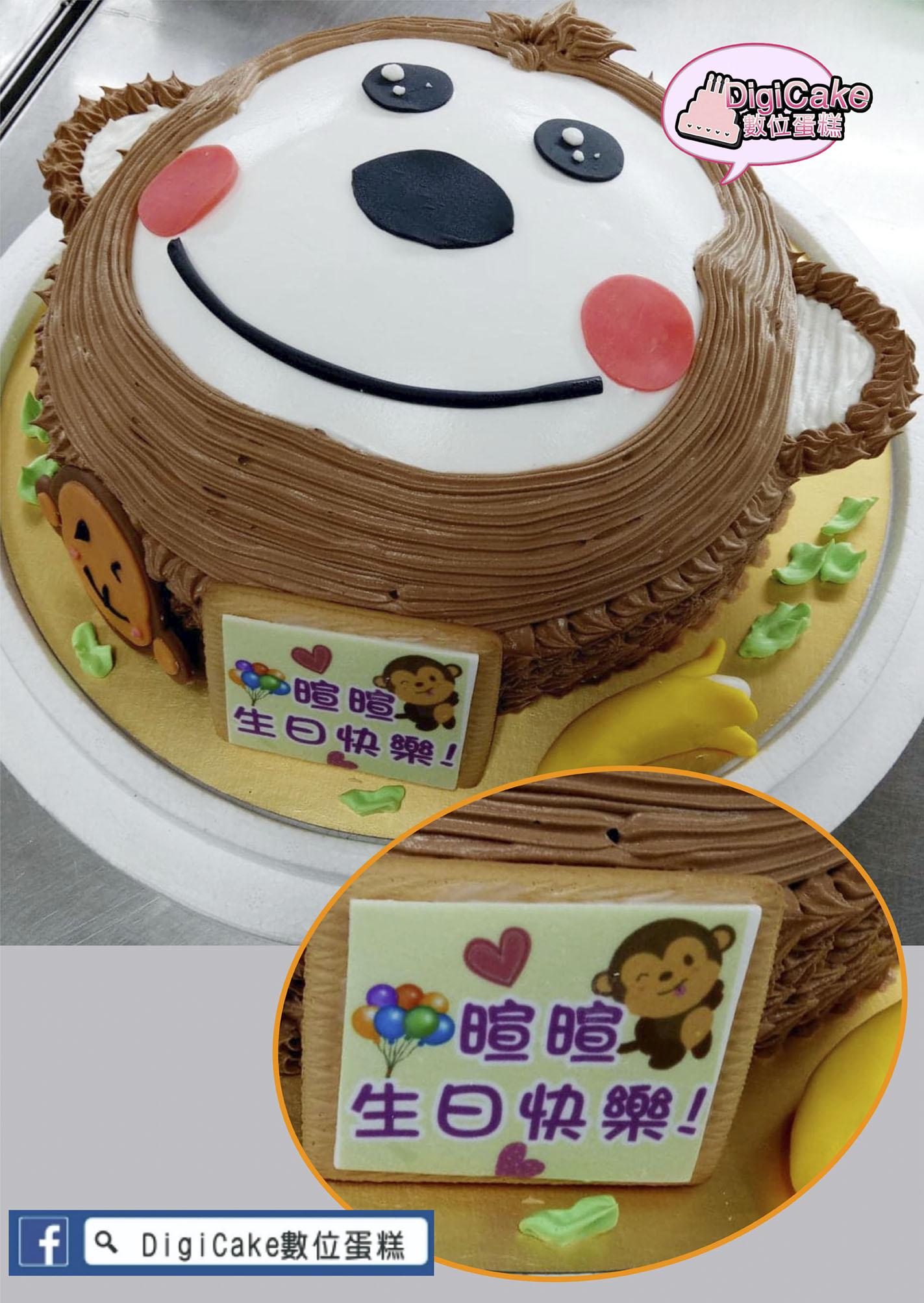點此進入猴子臉造型蛋糕(含賀詞餅乾)的詳細資料!