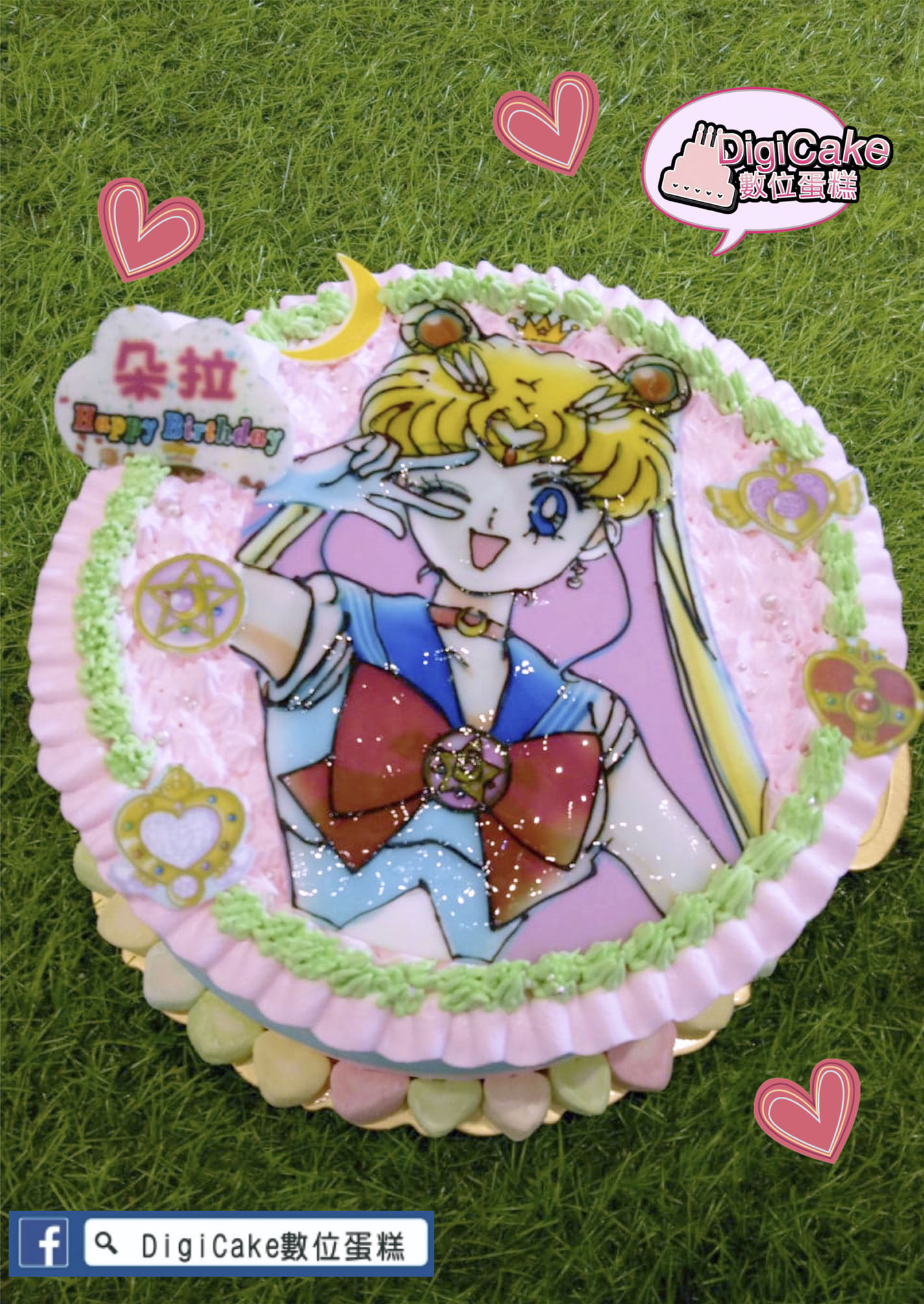 點此進入美少女孩戰士手繪蛋糕的詳細資料!